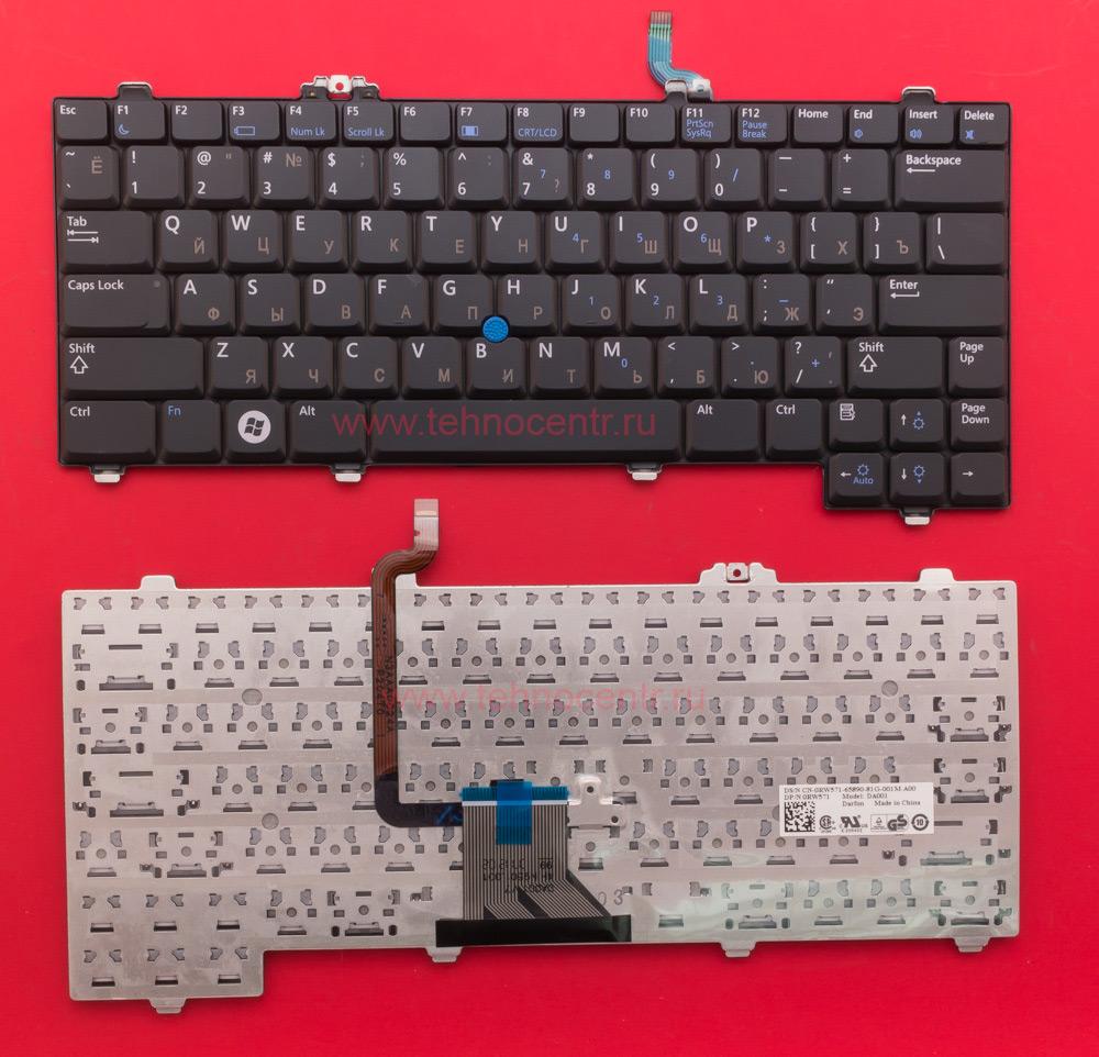 Выбираем лучший ноутбук до 25000 рублей 2018 года