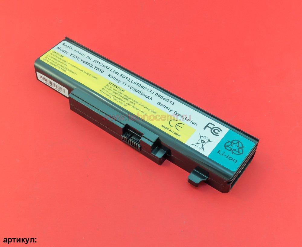 Ремонт аккумулятора ноутбука lenovo