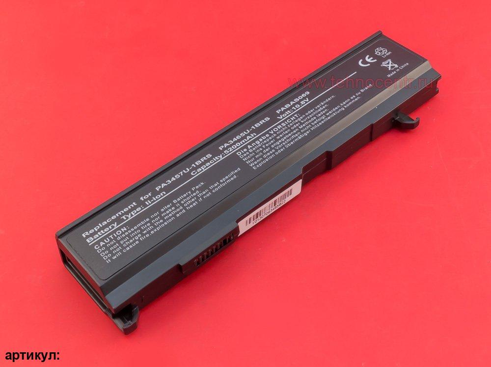 Как сделать батарею на ноутбуке тошиба
