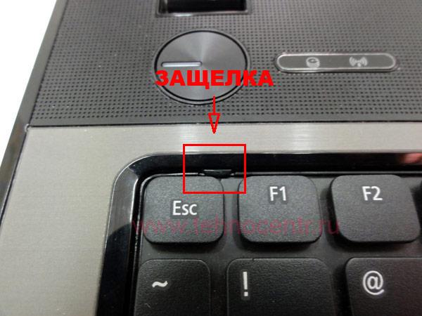 Как сделать кнопку в acer